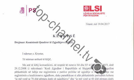 ps-lsi